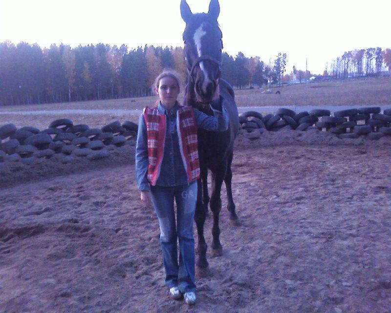 гуляю со своей любимой лошадью)))