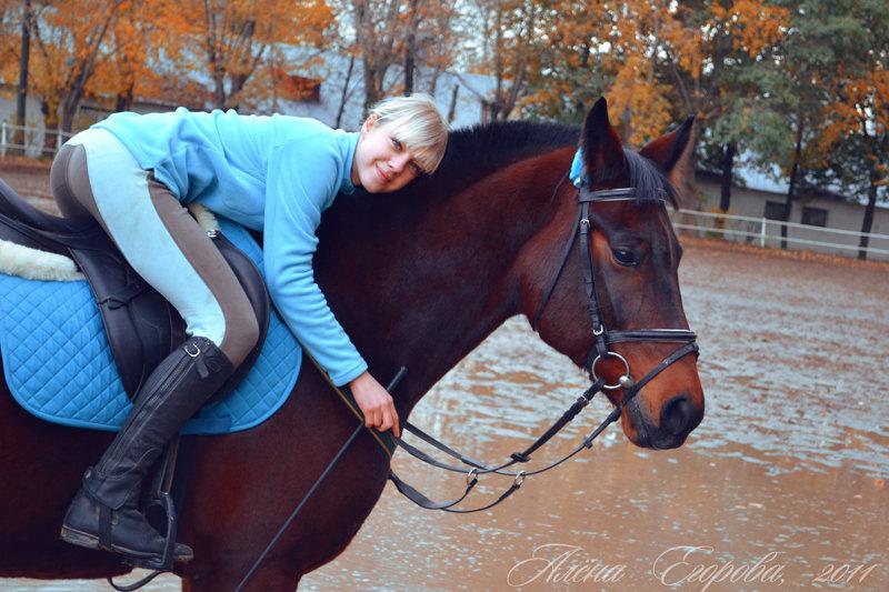 Катя и Ти, октябрь 2011