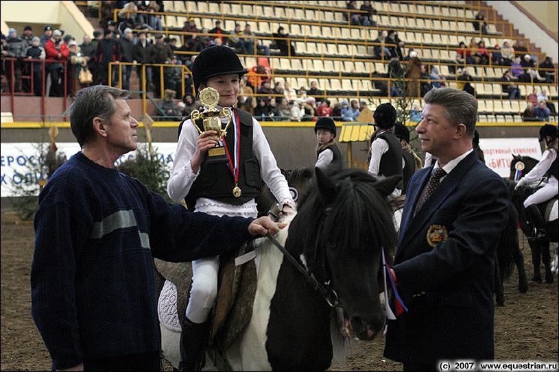 Награждение победителей пони-кросса