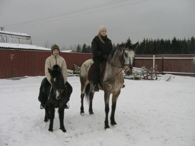 Зидан и Kati