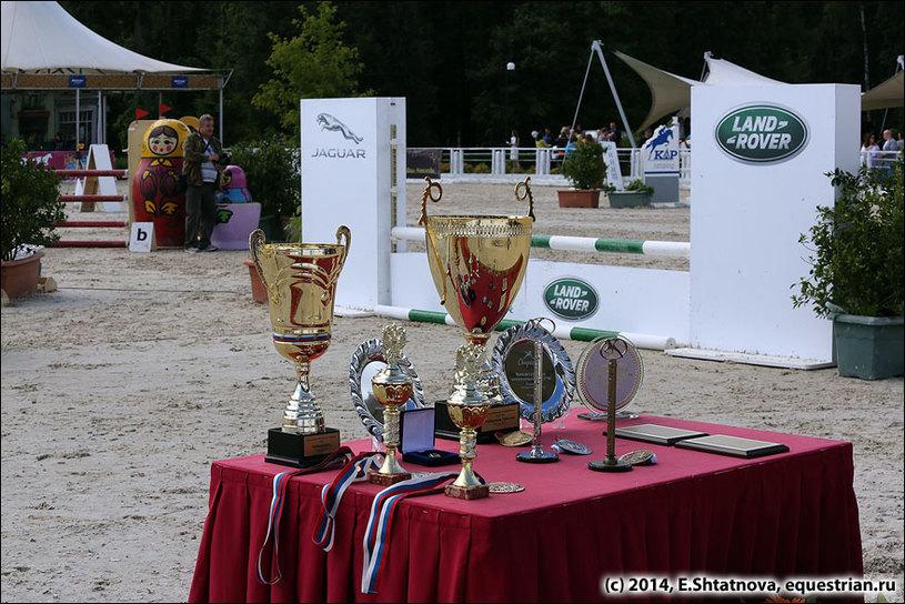 Церемония награждения Гран-При