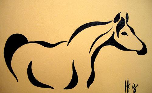 Силуэт арабской лошади