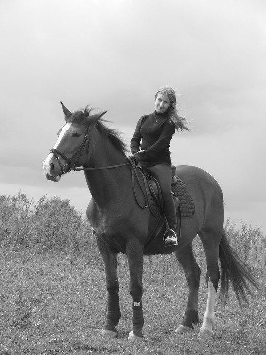 Я и Катрин. архив, август 2007.