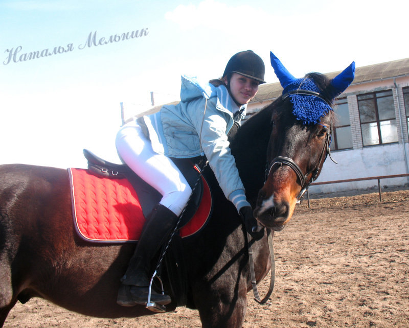 Соревы 27.03.2011)