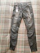 Новые джинсовые бриджи Harrys Horse
