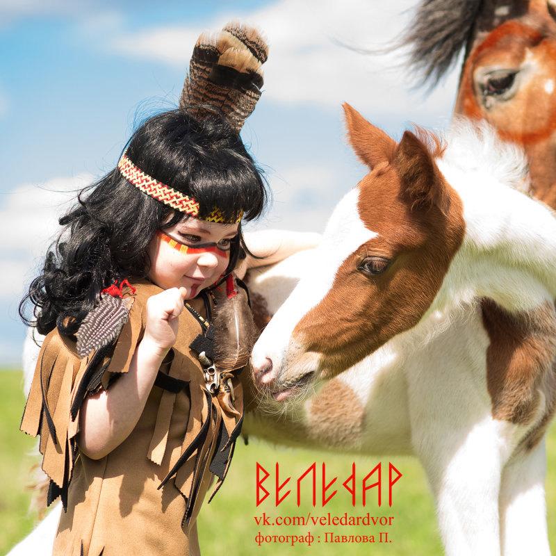 Маленький заклинатель лошадей 2