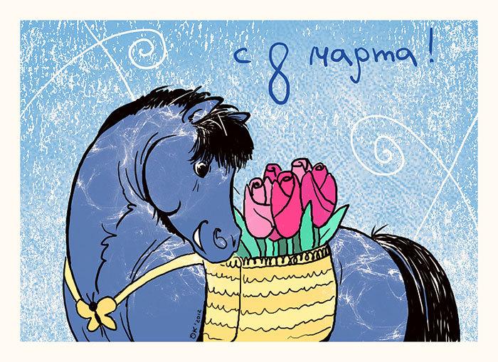Корзину полную цветов принять на праздник будь готов!))