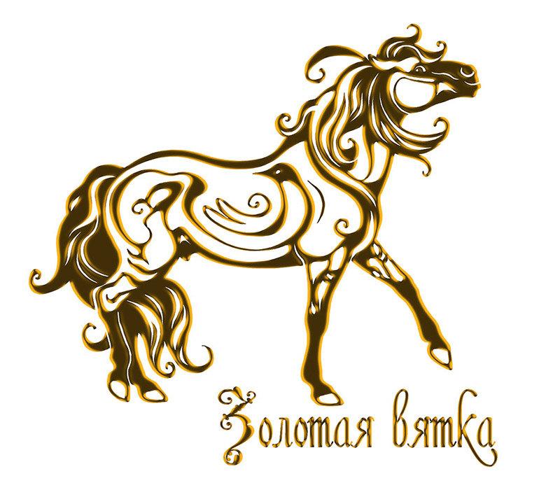 Логотип для монопородной выставки вятских лошадей, г. Ижевск