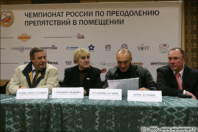 Пресс-конференция