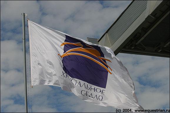 Флаг над Битцей