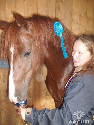 Вот, собсно, отмечаем:) спаиваю коня шампанским:)