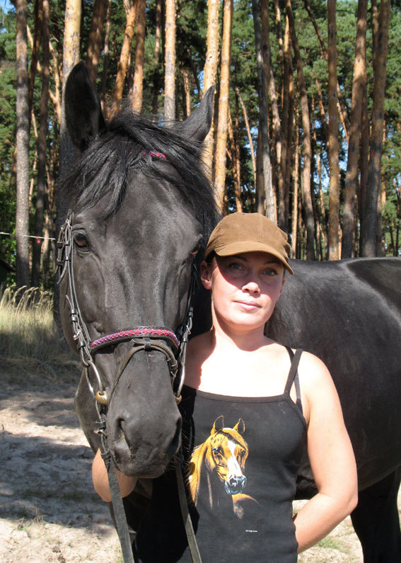 Моя подруга Анька с Арфейчиком