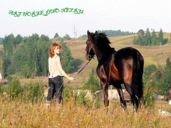 Беня и его хозяйка Даша