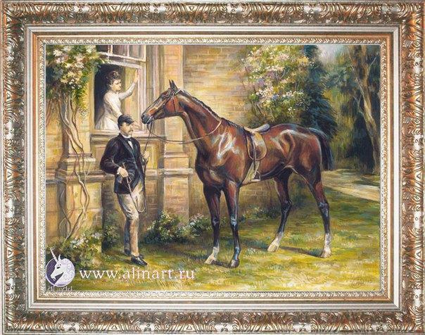 Копия картины Samuel Edmund Waller маслом, 40х30 см, продается