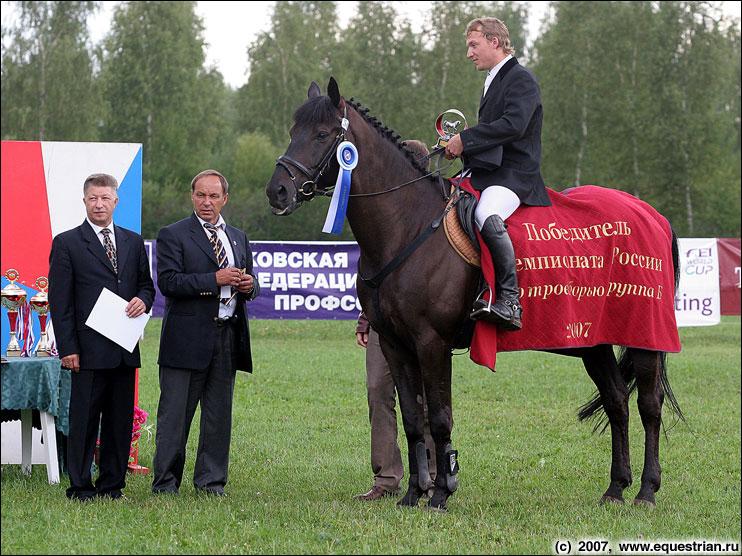 http://www.equestrian.ru/photos/photoreport2007/cci_planern/IMG_2924_markov_go_ahead.jpg