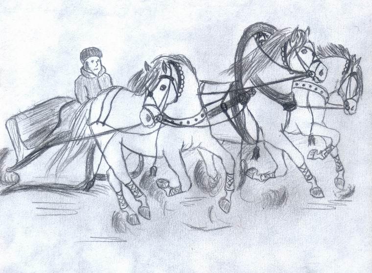 серьезном рисунок тройка лошадей с санями карандашом этому